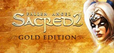 Sacred 2 Gold дешевле чем в Steam