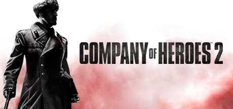 Купить Company of Heroes 2 со скидкой 81%