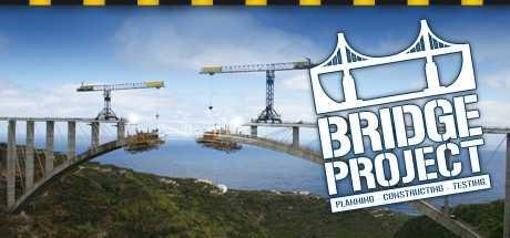Купить Bridge Project со скидкой 90%