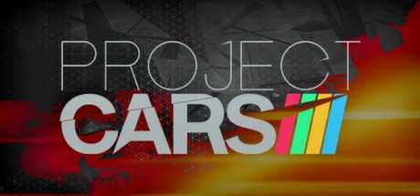 Купить Project CARS со скидкой 58%
