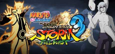Купить NARUTO SHIPPUDEN. Ultimate Ninja STORM 3 Full Burst