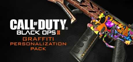 Call of Duty. Black Ops II. Graffiti Personalization Pack дешевле чем в Steam