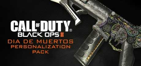 Call of Duty. Black Ops II. Dia de los Muertos Personalization Pack дешевле чем в Steam