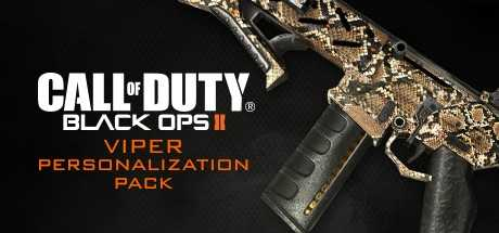 Call of Duty. Black Ops II. Viper Personalization Pack дешевле чем в Steam