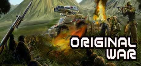 Original War дешевле чем в Steam