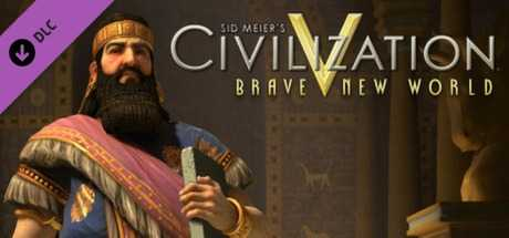 Купить Sid Meier's Civilization V. Brave New World со скидкой 80%