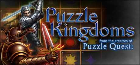 Купить Puzzle Kingdoms со скидкой 88%