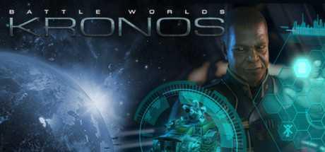 Купить Battle Worlds. Kronos