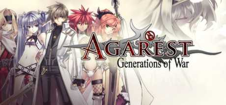 Купить Agarest. Generations of War