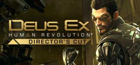 Deus Ex. Human Revolution. Director's Cut дешевле чем в Steam
