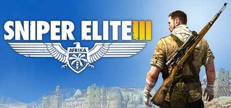 Купить Sniper Elite 3 со скидкой 84%