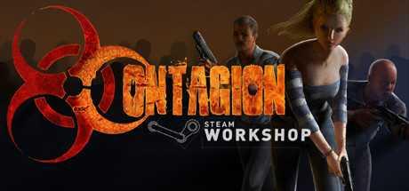 Купить Contagion