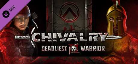 Chivalry. Deadliest Warrior дешевле чем в Steam