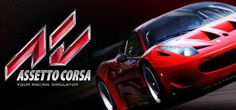 Поиск по запросу Assetto Corsa