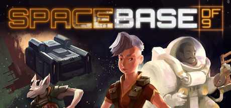Купить Spacebase DF-9