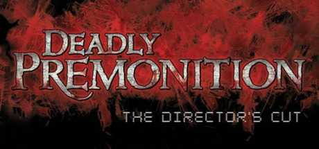 Купить Deadly Premonition. The Director's Cut