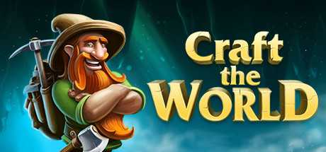 Купить Craft The World