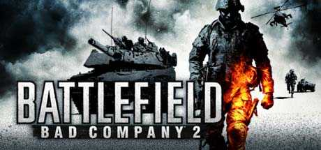 Купить Battlefield. Bad Company 2