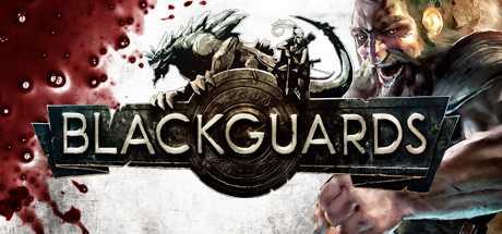 Купить Blackguards со скидкой 86%