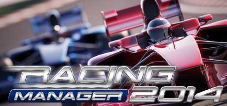 Купить Racing Manager 2014