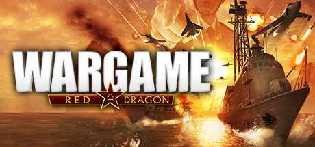 Купить Wargame. Red Dragon со скидкой 66%