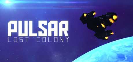 Купить PULSAR. Lost Colony