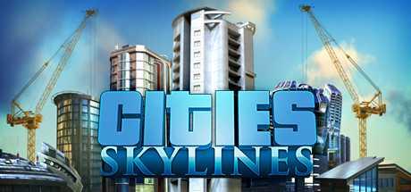 Купить Cities. Skylines