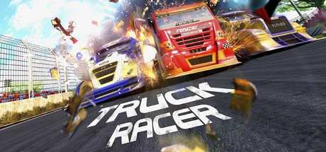 Купить Truck Racer со скидкой 89%