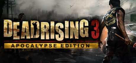 Поиск по запросу Dead Rising 3 Apocalypse Edition