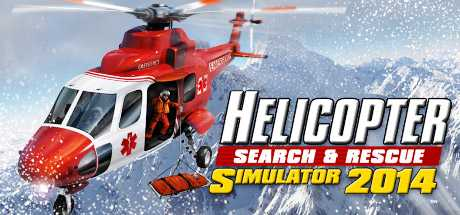 Купить Helicopter Simulator 2014. Search and Rescue со скидкой 80%