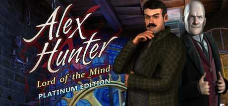 Купить Alex Hunter. Lord of the Mind Platinum Edition со скидкой 96%
