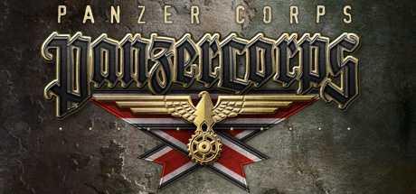 Купить Panzer Corps