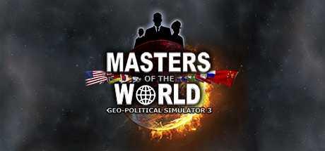 Правители Мира Геополитический Симулятор 3 Скачать Торрент - фото 7
