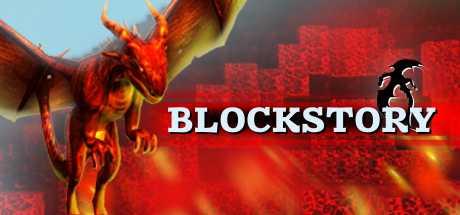 Купить Block Story