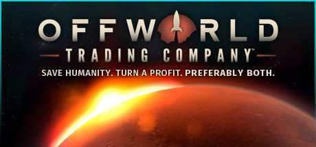 Купить Offworld Trading Company со скидкой 66%