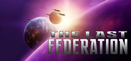 Купить The Last Federation со скидкой 77%