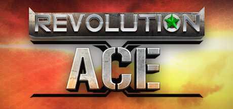 Купить Revolution Ace со скидкой 78%