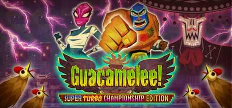 Купить Guacamelee! Super Turbo Championship Edition со скидкой 77%