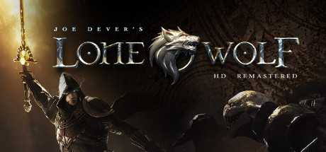 Купить ключ дешево Joe Dever's Lone Wolf HD Remastered