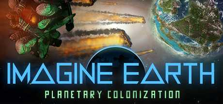 Купить Imagine Earth