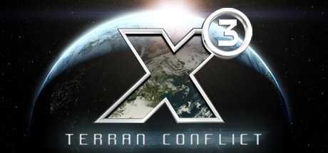 Купить X3. Terran Conflict