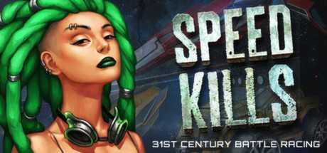 Купить Speed Kills со скидкой 85%