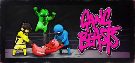 Купить Gang Beasts со скидкой 18%