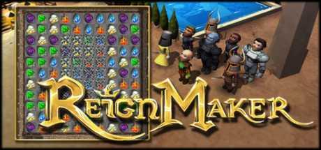 Купить ReignMaker со скидкой 86%