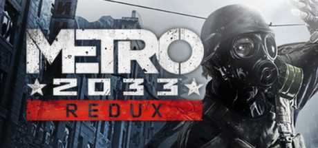 Купить Metro 2033 Redux