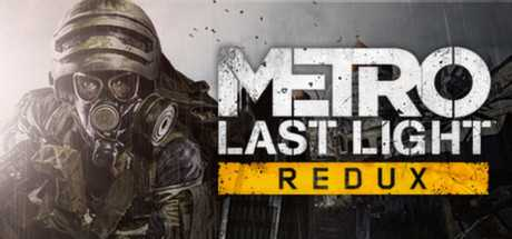 Metro. Last Light Redux дешевле чем в Steam