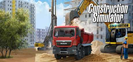 Купить Construction Simulator 2015
