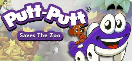 Купить Putt-Putt Saves the Zoo со скидкой 72%