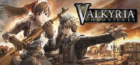 Поиск по запросу Valkyria Chronicles