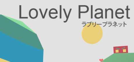 Купить Lovely Planet